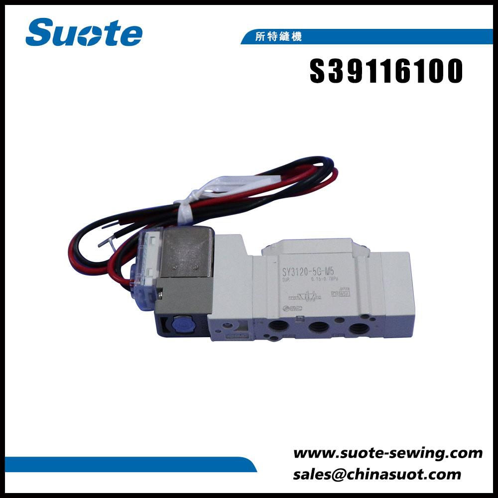 S39116100 Ventil Vqz2151s-5 for 9820